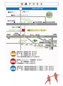 福岡ドラマ教育研究会 第1回ワークショップ(裏)